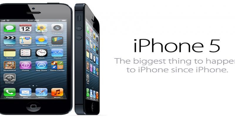 iPhone 5, un prag decisiv in evolutia iPhone