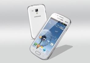 Samsung S7562 Galaxy S Duos – conectivitate, software si GPS