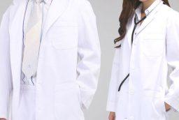 Ce sunt halatele medicale?